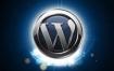 如何找回WordPress后台管理员密码