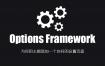 浅淡 WordPress 主题选项框架 Options Framework