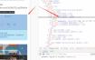 WordPress博客美化文章底部添加百度收录以及申明