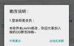 安卓手机定位跟踪v3030破解版