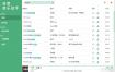 PC洛雪音乐助手绿色版v0.11.0