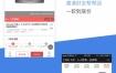 最新人人商城V3公众号+小程序源码【更新至V3.18.3】