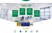 营销型空气净化环保企业网站织梦dede模板源码[自适应手机版]