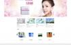 中英双语美容化妆品公司网站官网织梦模板DEDECMS模板带移动端