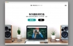 【Photography v6.4.1主题】WordPress智能响应式网站拍摄相册图片网站模版源代码
