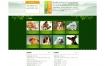 宠物机构宠物店网站织梦dede模板源码[带手机版数据同步]