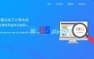 【网站源码】聚合SEO关键词按天自动扣费网站源码