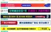 【在线制图网】24H在线一键制作广告banner网站源码