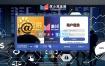 【度小满金融UI】四月首发最新版仿度小满金融源码美化版