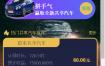 【亲测】共享汽车挂机管理系统,已对接码支付