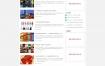 织梦cms新闻报道blog自媒体平台今日头条网站源码(带手机版)可文章投稿