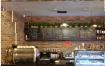 奶茶西餐厅企业网站带背景音乐织梦dede模板源码[自适应手机版]