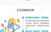 【狮子鱼社区团购】独立版狮子鱼社区团购小程序 V13.0.2,支持正版,请勿商用