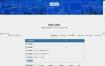 极致的酷云详细支付系统源码+文本实例教程源代码