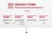 【织梦cms品牌形象设计企业模板】广告宣传产品包装设计类企业官网dedecms模板