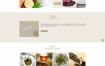 【易优cms模板】响应式网站茶叶茶饮营销公司网站模版响应式移动端源代码
