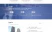 织梦人力资源招聘企业网站织梦模板dede源码[带手机版]