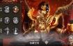 【烈焰遮天手游】游戏服务端新万级烈火屠龙+后台+官网