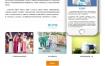 dedecms:生物科技,保健品类网站,响应式织梦模板,PC+自适应手机端