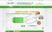 营销型LED照明企业网站织梦dede模板源码[带手机版数据同步]