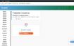 【WordPress主题】zibll3.0子比主题解密去授权无限制