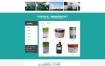 营销型绿色环保贝壳粉生态涂料油漆涂料环保产品网站织梦模板dede源码[带手机端]