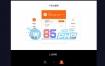 【赤龙第四方支付系统】2020开发版第三方第四方个人免签支付网站源码带易语言监控产码与手机端APP保证不掉链子