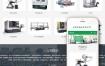 响应式,自动化科技类网站,织梦模板整站,自适应手机,dedecms源码