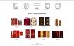 织梦中英文版模板织梦dedecms产品包装设计生产制造企业网站模版源代码