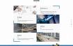【织梦模板】智能化数控车床数控车床机器设备,矿山机械等重型机械和设备dedecms响应式手机网站源码