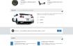 html5织梦模板汽车保养服务销售类网站织梦dede模板[带手机版]