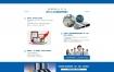 铝业材料公司企业网站织梦dede模板源码[带手机版数据同步]
