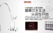 饮水器净水设备企业网站织梦dede模板源码[带手机版数据同步]