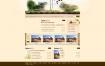 园林景观设计企业网站织梦dede模板源码[自适应手机版]