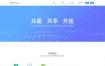 【免签支付】捷兔云PAY新版本开源系统版三方第四方免签支付款网站源码