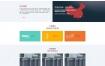 HTML5黑白工业企业集团网站织梦dede模板源码[自适应手机版]