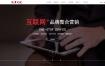 织梦中英双语科技企业公司网站dede织梦模板下载