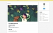 【VUE+element-ui】价值1K的院校大学毕业工作Wev校园内发布信息管理系统网站源码