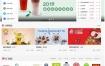 【仿91创业网站模板】2020最新帝国CMS高仿招商加盟致富商机品牌连锁店网站源码