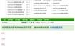 全新织梦cms全国性多大城市子站地域软件dedecms子站网站源码软件dede软件大城市伪静态插件源码