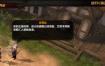 【冰火破坏神游戏】 页游服务端游戏源码测试win10可玩 含GM工具