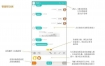 【WeLive开源客服系统】PHP企业级客服系统v5.7.0网站源码