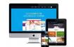互联网网络建站设计类企业源码织梦(带手机端)dedecms模板