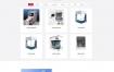 织梦cms响应式网站仪表设备科技类织梦网站模板[响应式移动端]