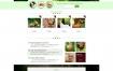 农业养殖农场企业网站织梦dede模板源码[带手机版数据同步]