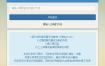 【图片健康度鉴定】PHP在线自动图片鉴定网站源码