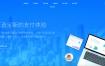 【个人发卡系统】爱发4.2.8自动发卡无限制版网站支付系统源码