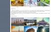 个人摄影博客网站织梦dede模板源码