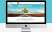 discuz,自驾户外游行业商业版网站模板