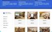 dedecms模板,智能家居,室内设计网站织梦模板,PC+手机端